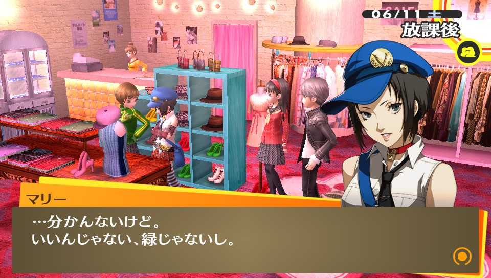 Persona 4: The Golden Screenshots | The Wired Fish Network