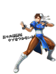 Chun-Li (Project X Zone)
