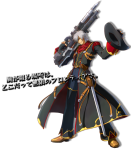 Haken (Project X Zone)