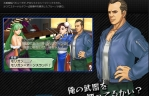Project X Zone Website (2)