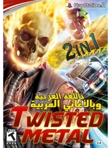 2635---2A---Twisted-Metal-2-in-1-poster-450x600
