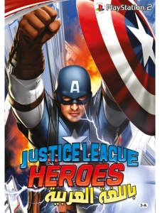 3066---3A---justice-league-heroes----cover-450x600