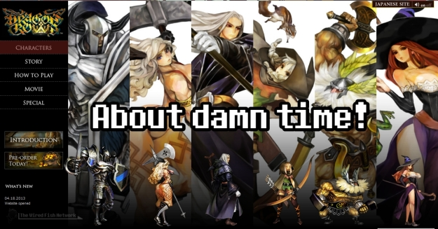 Dragon's Crown Website