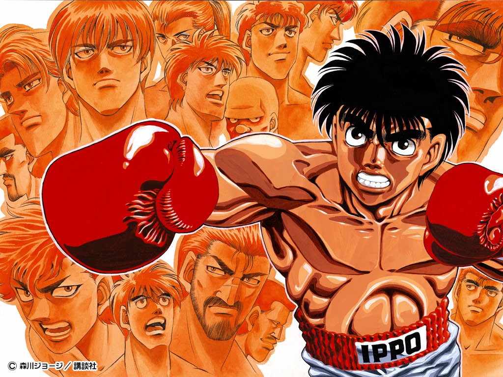 Hajime No Ippo The Wired Fish Network