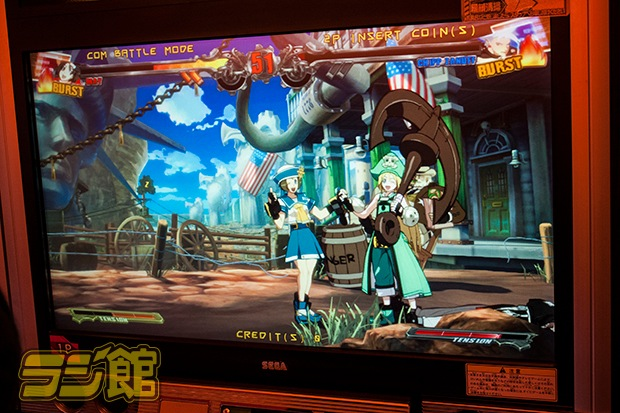 Guilty Gear Xrd May (2) | The Wired Fish Network