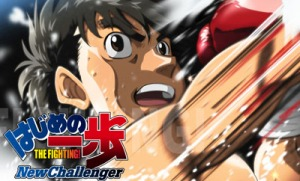 This image is obviously symbolic of Ippo's desire to see the true face of God...and punch him in the friggin' head.