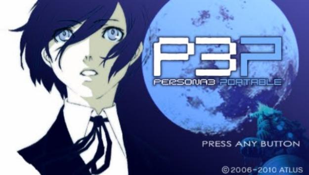 persona3-intro