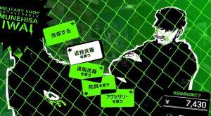 Persona 5 Trailer (25)