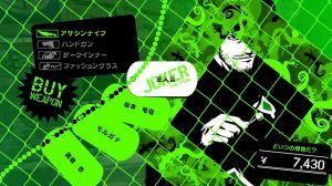 Persona 5 Trailer (26)