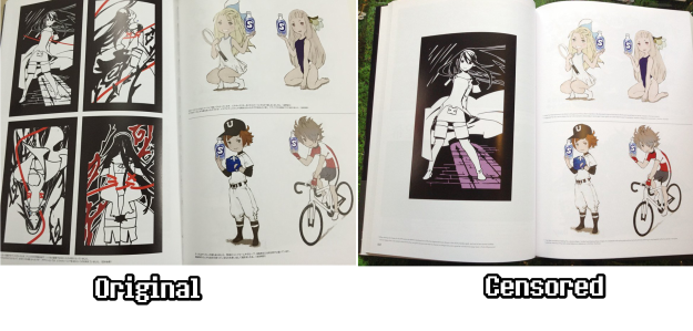 Bravely Second artbook censorship (2)