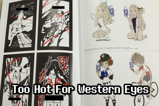 Bravely Second Artbook censorship